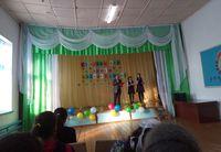 Концерт ко Дню Независимости Республики Казахстан